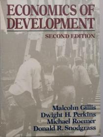 ( 原版精装英文版 ) Economics of development 发展经济学 ( 第2版 )《正版 精装 ) 1987年《16开》