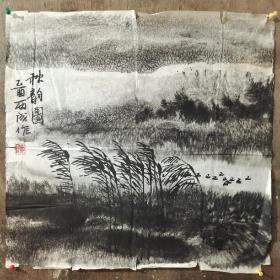 陈西成,首钢集团美术协会主席(保真)