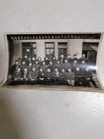 河南省开封市人民委员会欢送第二批下放干部留念照片