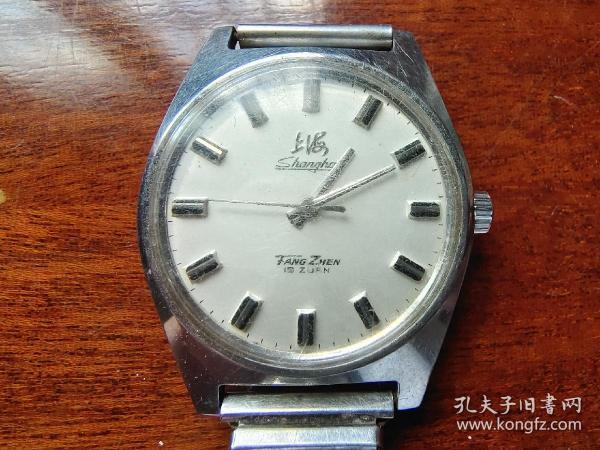 7080年代 上海牌机械手表