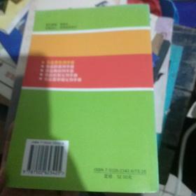 食品着色剂手册