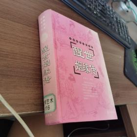 2013年中国资产管理行业发展报告:大资管时代来临