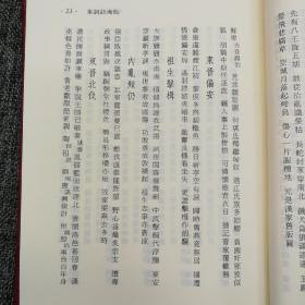 台湾学生书局  廖从云《梅庵詩詞集》(精装)