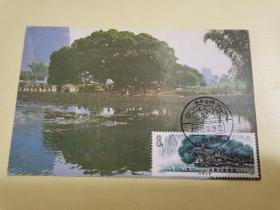 6.16~10-桂林山水风光极限片一枚