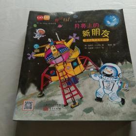 GoGo世界旅行 共13册合售