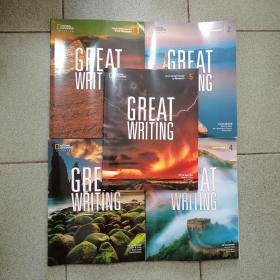 GREAT WRITING(1一5)5本合售 内页干净