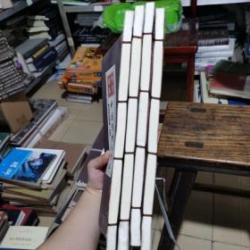 线装藏书馆中国传世人物画(文白对照,简体竖排,香墨彩色印刷,大开本.全四卷)合售(书有小伤,不影响使用看图)
