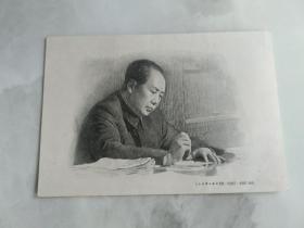 毛主席像 雕版印刷 人民美术出版社 64开
