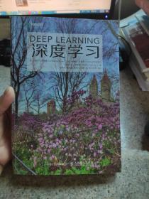 深度学习 品相如图