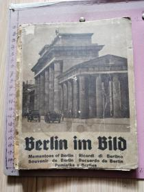 Berlin im Bild•im Olympiajaht 1936(德文原版、德国建筑、风景摄影册、图片说明用多种语言、可能是为第十一届奥运会出版的介绍德国的宣传册、尺寸:15.7×20cm)见书影及描述