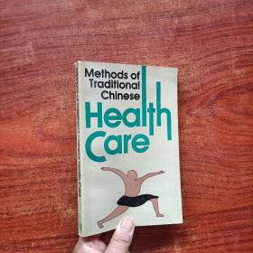 Methods of Traditional Chinese Health Care【一学就会---常见病的治疗】