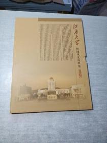 江南大学校园风光剪纸集