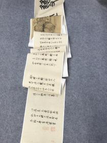 名字好[强][玫瑰][强]唐寅 双鉴行窝图并书。纸本大小33.78*482.68厘米。宣纸艺术微喷复制,440元包邮 不议价。
