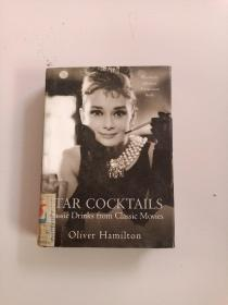 STAR COCKTAILS:CLASSIC DRINKS FROM CLASSIC MOVIES(明星鸡尾酒:经典电影中的经典饮料)