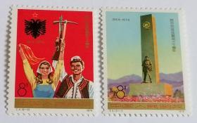 J4 阿尔巴尼亚解放30周年邮票