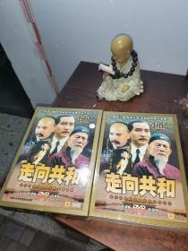 走向共和DVD(高清19碟装)
