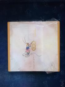清彩绘全本西游记(08年初版1印)