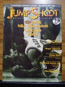 JUMPSHOOT--【29】【全彩色中文版篮球杂志】