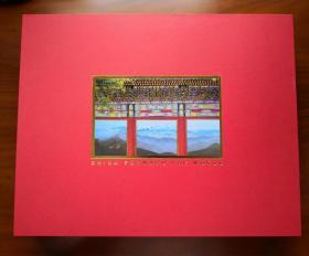 走向世界的中国-迎接中国共产党第十六次全国代表大会胜利召开-邮票册(内有半盎司纯银币)邮册