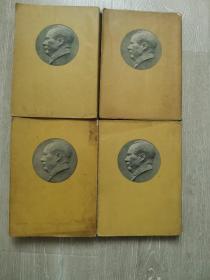 毛泽东选集(1-4卷)(东北版,第一卷二印,其他的一印)