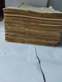 老纸(10公分高度,布纹理)
