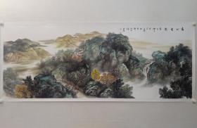保真书画,当代山水画名家,张家界美术家协会副主席,伍文胜《春山云起》山水画佳作一幅,尺寸70×180cm,纸本托片。