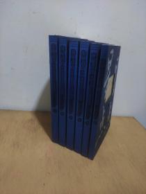 中外名家系列讲座集萃(1-6)6本合售