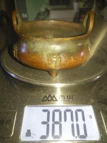 纯铜笔洗烟灰缸香炉单个重量在350-380克,单价59一个