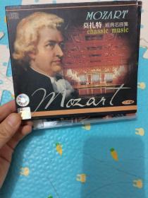 莫扎特经典名曲集