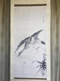 大幅花鸟画—-雁飞图