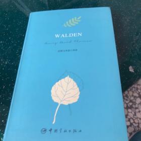 瓦尔登湖 英文