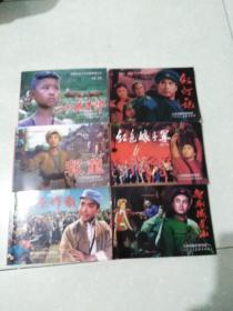 电影连环画:平原作战、智取威虎山、红色娘子军、红灯记、二小放牛郎、报童(6本合售)