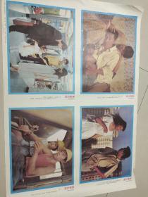 西安电影制片厂电影海报:《青春无悔》