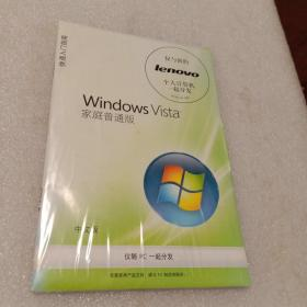 Ienovo 联想操作系统恢复光盘:Windows Vista 家庭普通版 中文版 光盘1张