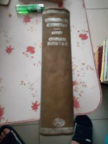 民国旧书:COORDINATE GEOMETRY