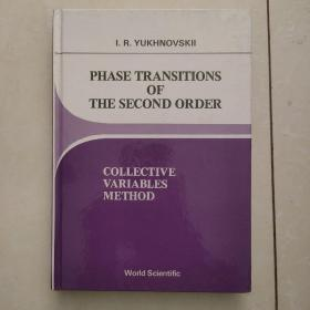 phase transitions of the second order(二阶相变)英文原版