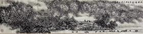 【终身保真字画】牧青(李希勇)137X34cm!            1959年4月生。著名画家。现为中国美术家协会会员、山东省美术家协会第六、第七界理事、山东省国画院副院长。