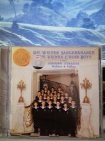 维也纳少年合唱团《约翰斯特劳斯作品精选》【引进版CD】