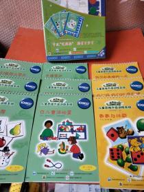 """小学基础版.逻辑狗""""儿童思维升级训练系统;第一阶段适用年龄3--7岁(3本)第二阶段.适用4—5岁(全6册),"""