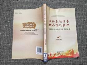 梵文入门(藏文)【书口和页边有霉印,基本无霉味,介意慎拍!】