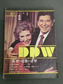 电视 电影 文学 1987年第1期(书脊有点破损 )