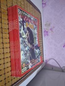 中国国家地理 2001年第5、7、8、12期+2002年3、5、7、9期【8册合售】