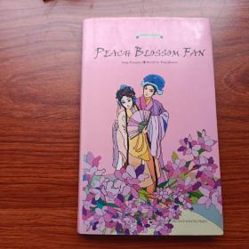 桃花扇故事(英文版)PEACH Blossom Fan