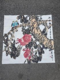 湖北著名画家彭太武