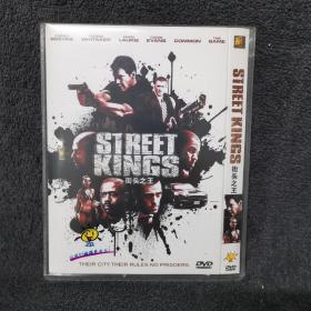 街头之王 DVD  光盘 碟片未拆封 外国电影 (个人收藏品) 内封套封附件全