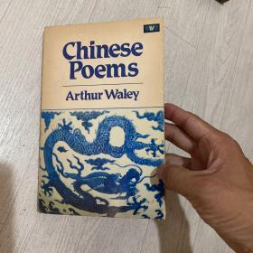 Chinese Poems Arthur Waley 【英文原版】