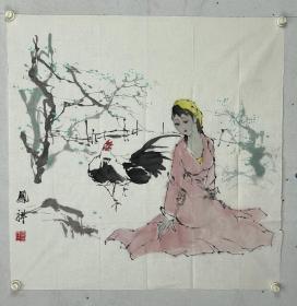 郭凤祥 尺寸 68/68 软件 1952年12月生于天津。1980 年毕业于天津美术学院版画系。现为中国美术家协会会员,天津画院副院长、天津市美术家协会理事、副秘书长。