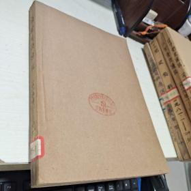 17:福建党史通讯1985年第1-7期  缺 第3期 总第23-29期 6期合售  合订本16开