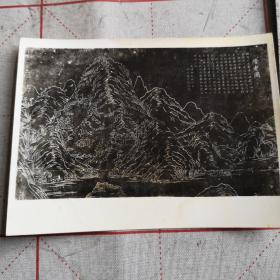 隆中图黑白照片