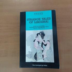 Strange Tales of Liaozhai 聊斋志异选